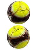 Латексный мяч Super Colori Fluoroctnt, SUPER COLORI FLUOROCTNT