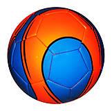 Мяч футбольный (сине-оранжевый), BT-FB-0189, купить