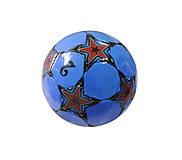 Мяч футбольный синий, R300