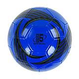 Мяч футбольный синий пакет, C40116, отзывы
