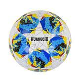 Мяч Футбольный  синий с белым, C40090, купить