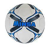 Мяч Футбольный  синий в кульке, C40112, отзывы