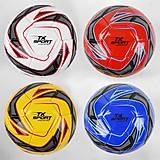 Мяч футбольный 4 вида, PU матовый, баллон резиновый C44416, C44416, Украина