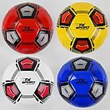 Мяч футбольный 4 вида, PU матовый, баллон резиновый (C44414), C44414, отзывы