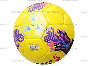 Мяч футбольный TPU, BT-FB-0032, фото