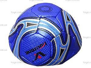 Мяч футбольный TPU, для детей, BT-FB-0055