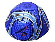Мяч футбольный TPU, для детей, BT-FB-0055, фото