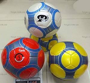 Мяч футбольный трехцветный «Кружки», BT-FB-0094