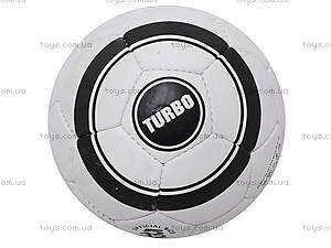 Мяч футбольный Turbo, TURBO, купить