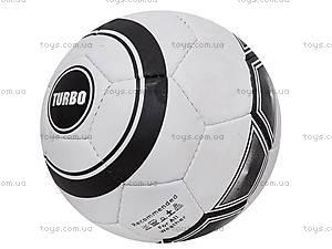 Мяч футбольный Turbo, TURBO, фото