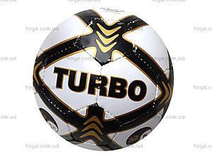 Мяч футбольный Turbo, TURBO, игрушки
