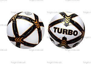 Мяч футбольный Turbo, TURBO