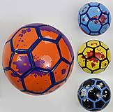 Мяч футбольный типа с каплями, 22067