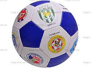 Мяч футбольный Ukrain Club, F103, купить