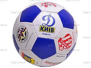 Мяч футбольный Ukrain Club, F103