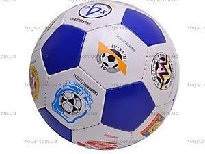 Мяч футбольный Ukrain Club, F103, фото