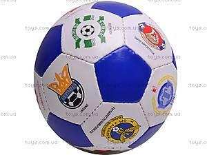 Мяч футбольный Ukrain Club, F103, отзывы