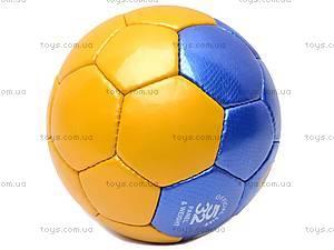 Мяч футбольный Ukraine, 2020-A, купить