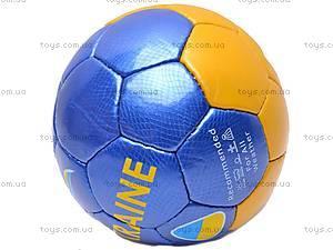 Мяч футбольный Ukraine, 2020-A, отзывы