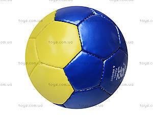 Футбольный мяч Ukraine Multy, UKRAINE MULTY, фото