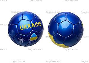 Футбольный мяч Ukraine Multy, UKRAINE MULTY