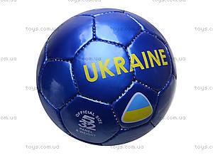 Футбольный мяч Ukraine Multy, UKRAINE MULTY, цена