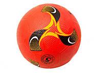 Мяч футбольный вид 2 (резиновый гольф), BT-FB-0148, отзывы
