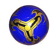 Мяч футбольный вид 3 PVC 2-х слойный, BT-FB-01, фото