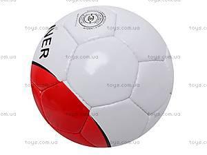 Мяч футбольный Winner, WINNER, купить