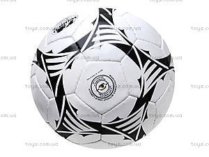 Футбольный мяч World Soccer Black, WORLD SOCCER BLACK, фото