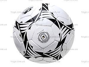 Футбольный мяч World Soccer Black, WORLD SOCCER BLACK, фото