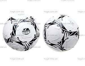 Футбольный мяч World Soccer Black, WORLD SOCCER BLACK
