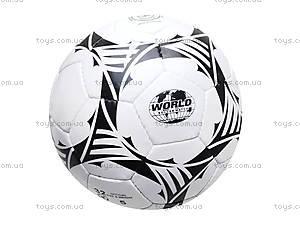 Футбольный мяч World Soccer Black, WORLD SOCCER BLACK, отзывы