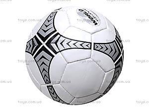 Мяч футбольный World Soccer, WORLD SOCCER SILWER, купить
