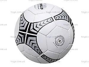 Мяч футбольный World Soccer, WORLD SOCCER SILWER, отзывы