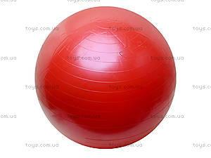 Фитнес мяч большой, BT-SFB-0006, фото