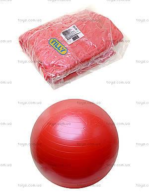 Фитнес мяч большой, BT-SFB-0006