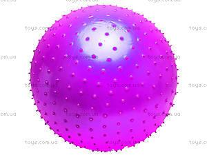 Мяч для фитнеса «Ежик», MA26, цена