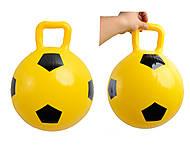 Фитбол в форме футбольного мяча, 6046