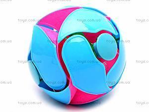 Мяч-головоломка «Сфера», 2566-216, купить