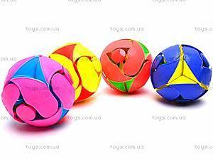 Мяч-головоломка «Сфера», 2566-216, цена