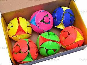 Мяч-головоломка «Сфера», 2566-216, детские игрушки