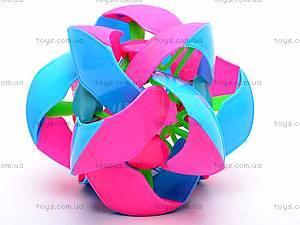 Мяч-головоломка «Сфера», 2566-216
