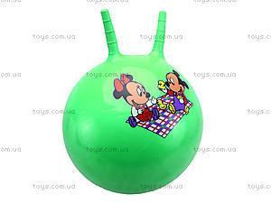 Мяч с рожками «Герои», YT-18B, купить