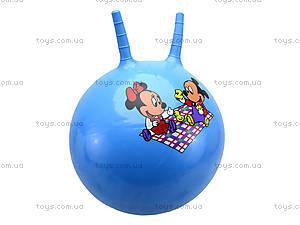 Мяч с рожками «Герои», YT-18B, отзывы