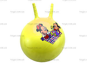 Мяч с рожками «Герои», YT-18B, детские игрушки