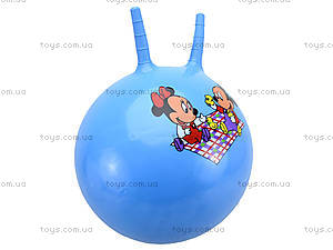 Мяч с рожками «Герои», YT-18B, магазин игрушек