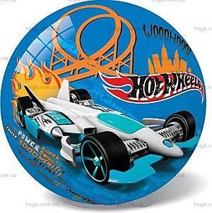 Мячик Hot Wheels blue impavido, 14 см, 2590