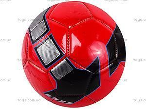 Мяч игровой для футбола, BT-FB-0017