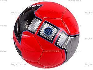 Мяч игровой для футбола, BT-FB-0017, фото